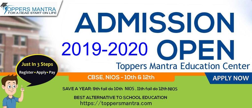 NIOS 10th 12th Admission