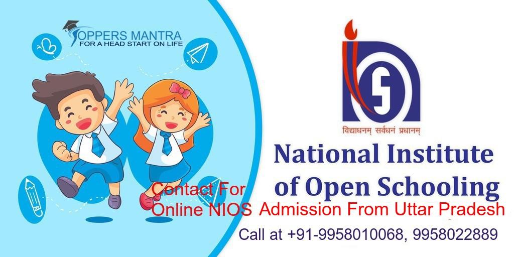 NIOS 10th Admission Secondary 2019-20 Uttar Pradesh