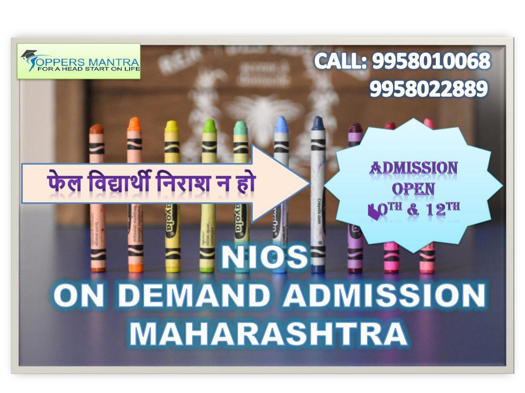 nios admission in Maharashtra