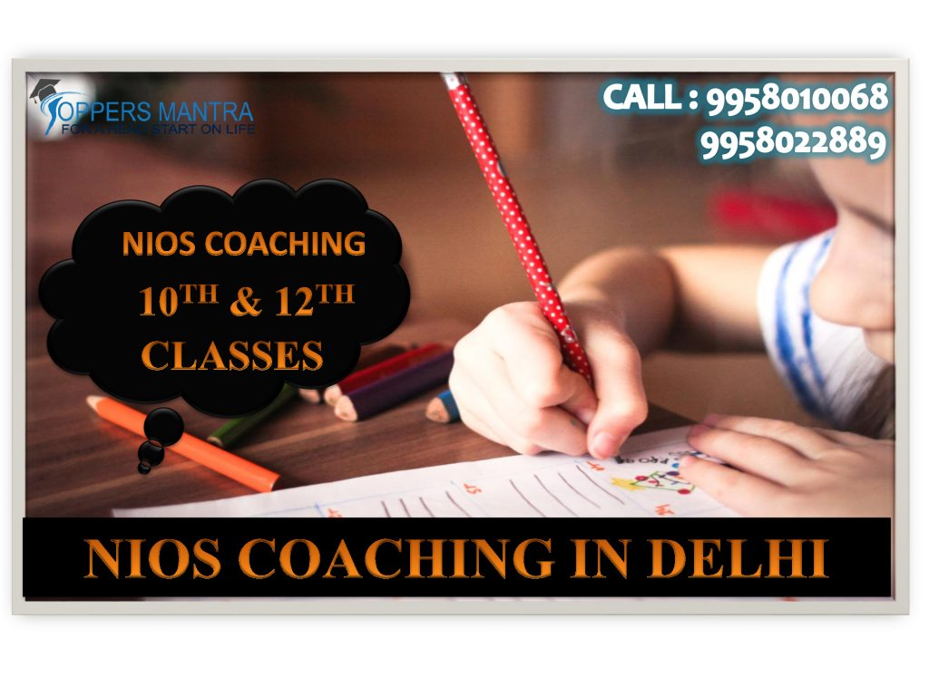 nios coaching, nios 10th coaching, nios 12th coaching