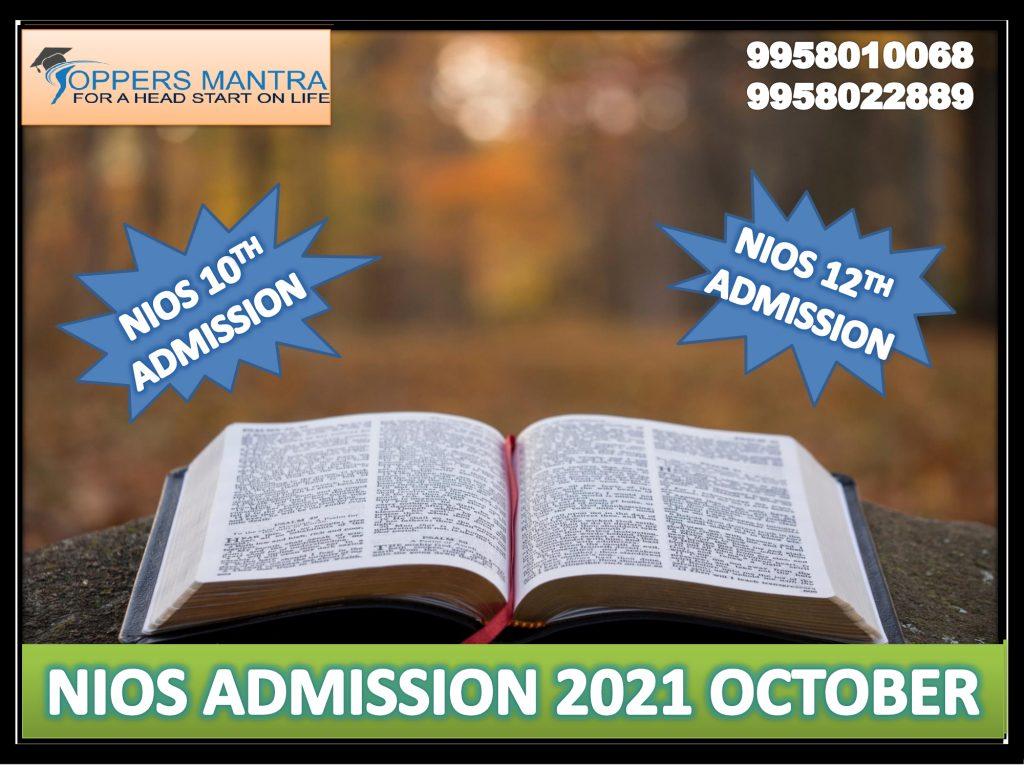 nios admission, nios 10th 12th admission, nios admission October 2021