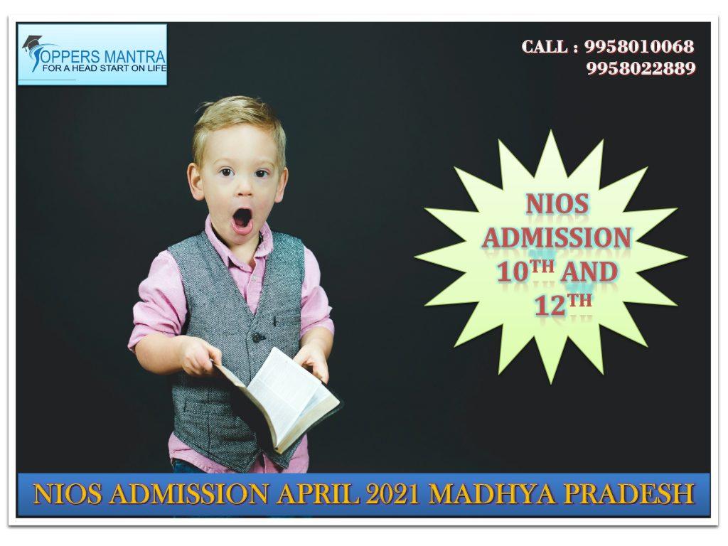 nios-admission-madhya pradesh-toppers-mantra